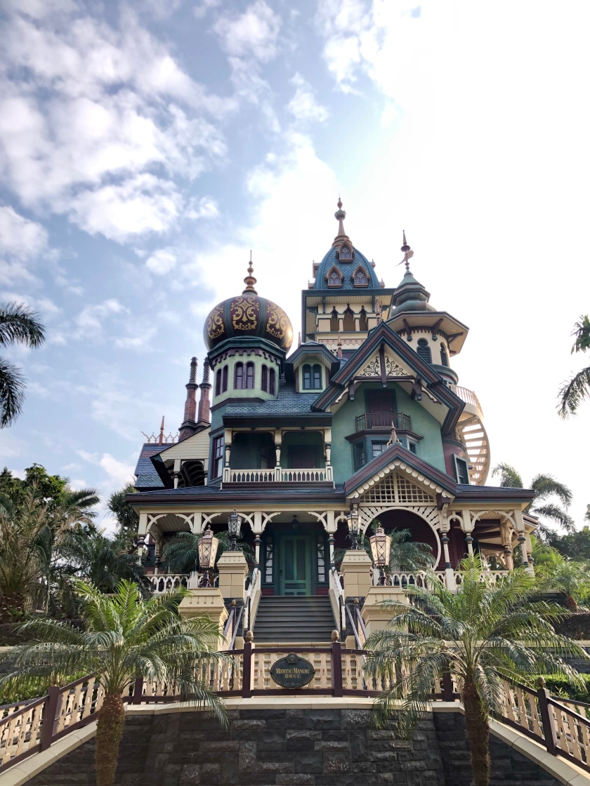 Hong Kong Disneyland Mystic Manor Disney Dark Ride